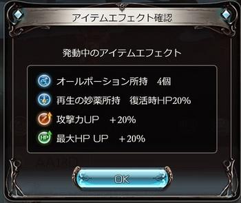 oriba-04.jpg